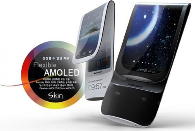 samsung_flex_amoled_hq