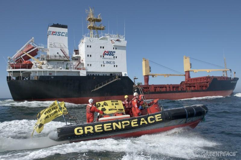 Greenpeace action Kapitan Kuroptev
