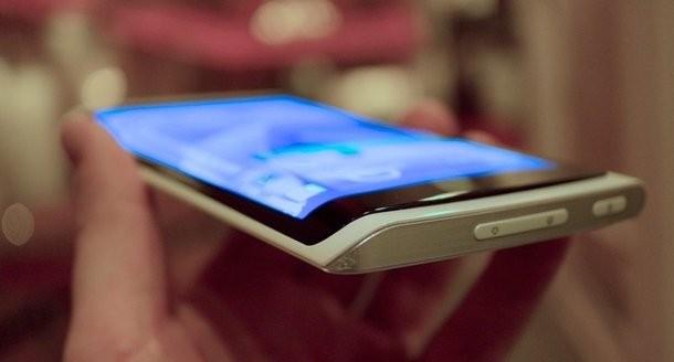 Gebogen scherm Samsung