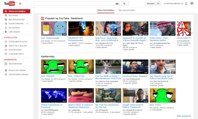 New Youtube - centered