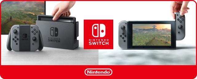 fb-switch-1200x4801